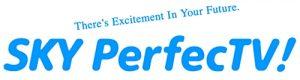 Sky Perfect TV