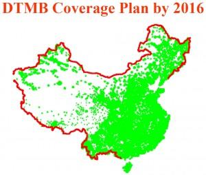 DTMB Coverage Plan 2016