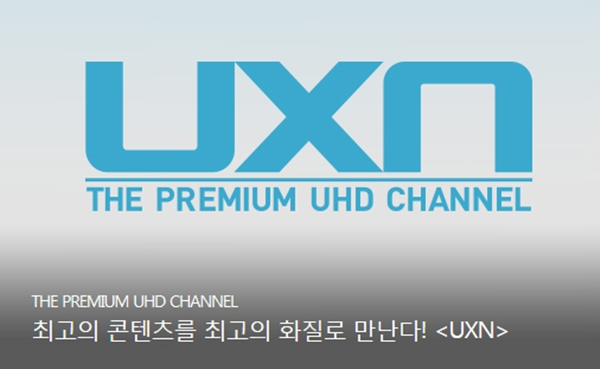 UHD Channels | Astra 2 Mobile