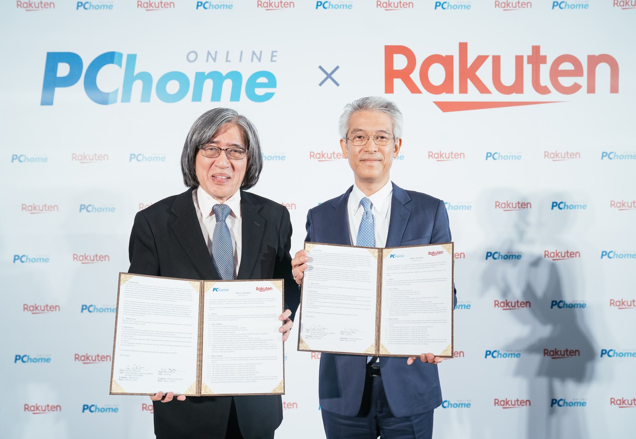 Rakuten and PChome Enter into Alliance Agreement