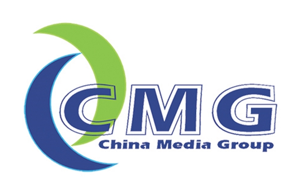 China Media Group Readies For 8K