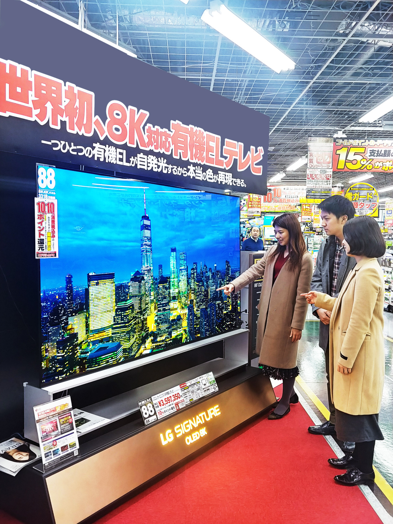 LG rolls out 8K OLED TV in Japan ahead of Tokyo Olympics