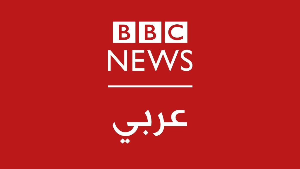 BBC News Arabic launches HD version with Arabsat
