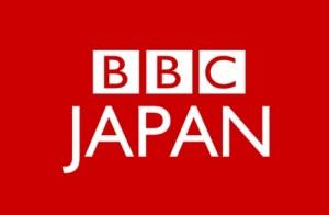 bbc-japan